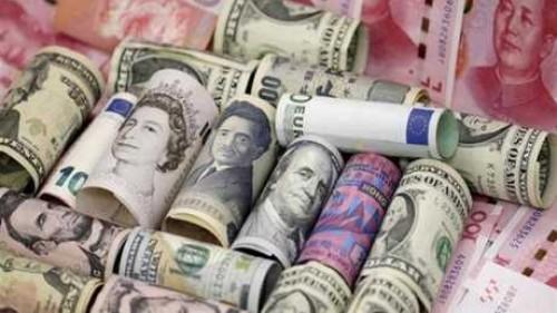 اسعار العملات اليوم