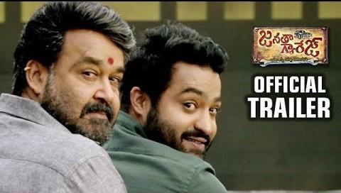 Janatha Garage Theatrical Trailer