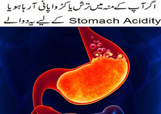 stomach acidity