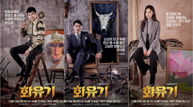 First Impressions K-Drama Hwayugi