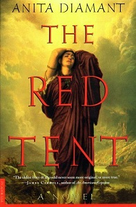The Red Tent / Giveaway