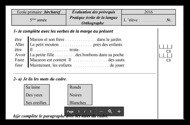 Ashampoo Snap 2016.09.18 14h30m45s 001  - تقيم مكتسبات التلاميذ في بداية السنة فرنسية س5
