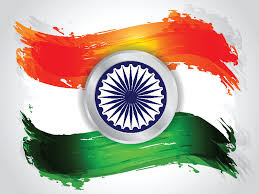 National Flag Images
