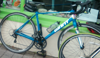 Stolen Bicycle - Giant Defy 3