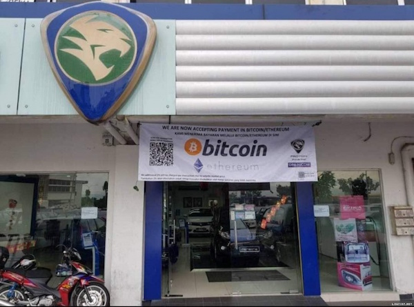 buy a car with cryptocurrency