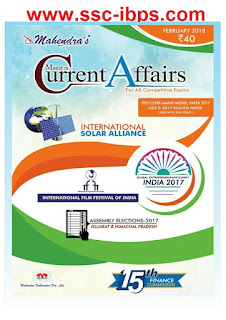 Mahindra's Current Affairs February 2018 English and Hindi PDF Download