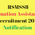 Information Assistant Recruitment 2018
