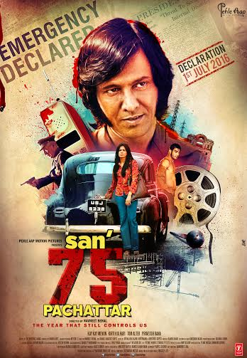 full cast and crew of bollywood movie San 75 Pachattar 2016 wiki, Kay Kay Menon, Kirti Kulhari, Tom Alter, Pravessh Rana story, budget, release date, Actress name poster, trailer, Photos, Wallapper, San 75 Pachattar hit or flop