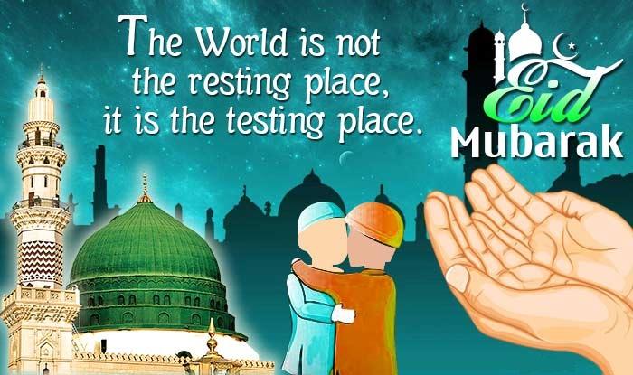 Eid al Fitr 2019,Chand Raat 2019,Eid 2019,Eid Mubarik,Eid-al-Fitr,Eid ul Fitr 2019 facebook status,Eid ul Fitr 2019 WhatsApp DP,WhatsApp Status