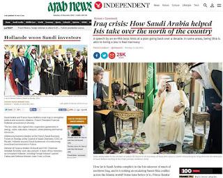 Γιατί η σχέση Σ.Αραβίας με την τρομοκρατία δεν αγγίζεται;
