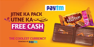 Paytm Britannia Bourbon Offer – Free Paytm Cashback upto Rs.26