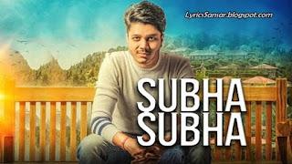 Subha Subha_1