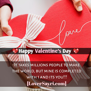 Valentines Day Wishes Shayari In Hindi