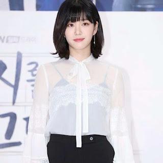 profil lengkap Lee Yoo Bi