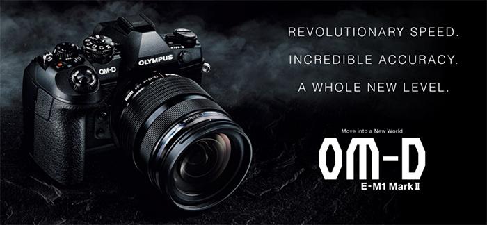 Реклама Olympus OM-D E-M1 Mark II