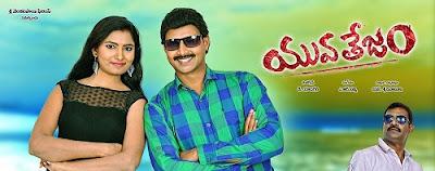 Yuva Tejam (2016) Telugu Mp3 Songs Download