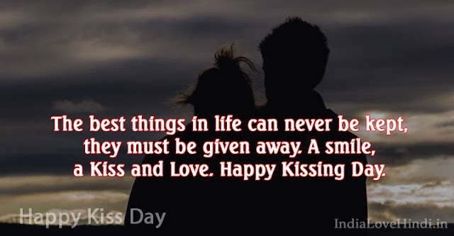 kiss day images, kiss day greeting cards, kiss day wallpaper, kiss day hd photos, kiss day images download, kiss day images for girlfriend, kiss day quotes with images, kiss day images for boyfriend, kiss day images for wife, kiss day images for husband, valentine week spacial images for crush