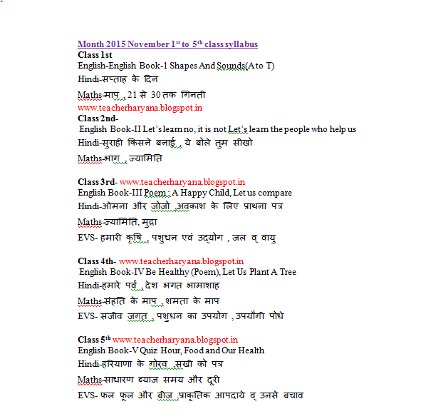 November 2015 ,primary class syllabus 1st to 5th - Teacher Haryana
