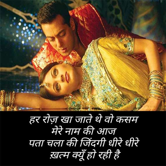 2 line sad shayari hindi