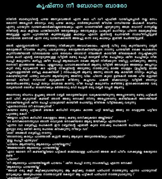 """Search Results For """"Malayalamkambikathakal"""""""