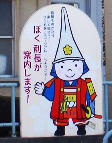 Takaoka Municipal Museum, Takaoka, Toyama prefecture