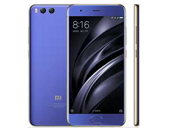 xiaomi%2Bmi%2B6 Xiaomi Mi 6, The Talk Of The Town Monster With Snapdragon 835 Chip, 6GB RAM And Dual Rear 12MP Snappers Technology