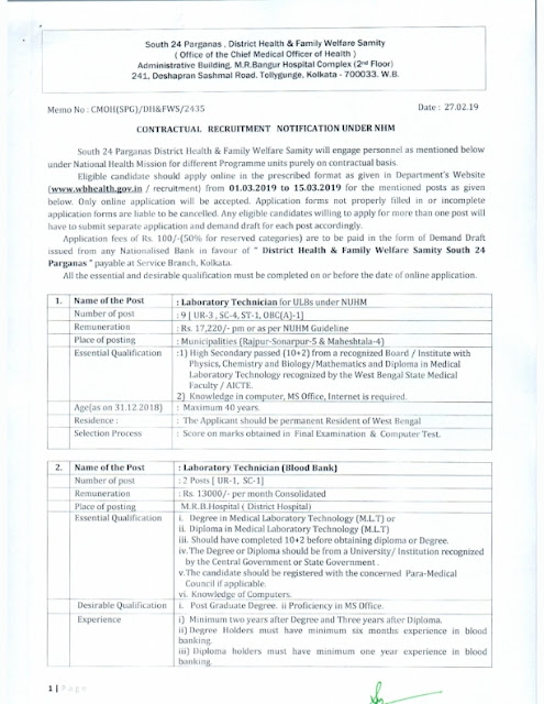 Recruitment of various posts in DHFWS, South 24 Parganas, West Bengal