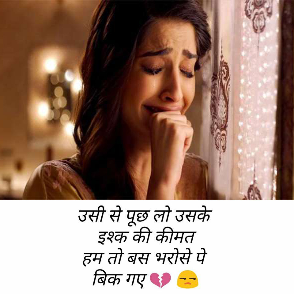 Two Line Bewafa Shayari Hindi