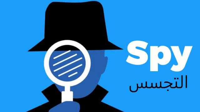 skygofree هى برمجية التجسس الجديده والذي يسرق رسائل ال واتساب الخاصة بك ويسجل لك سرا ويدمر هاتفك