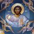ΚΥΡΙΕ ΗΜΩΝ ΙΗΣΟΥ ΧΡΙΣΤΕ ΕΛΕΗΣΟΝ ΗΜΑΣ!!!ΟΙ ΠΕΝΤΕ ΠΛΗΓΕΣ!!!Ἅγιος Νικόλαος Βελιμίροβιτς