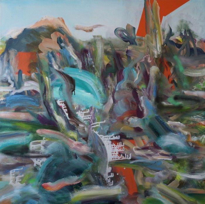 Духовное и физическое путешествие. Jade Fenu