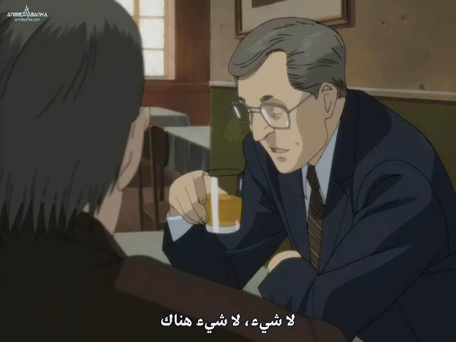 انمي مونستر Monster مترجم عربي 960P FHD تحميل و مشاهدة مباشرة أون لاين