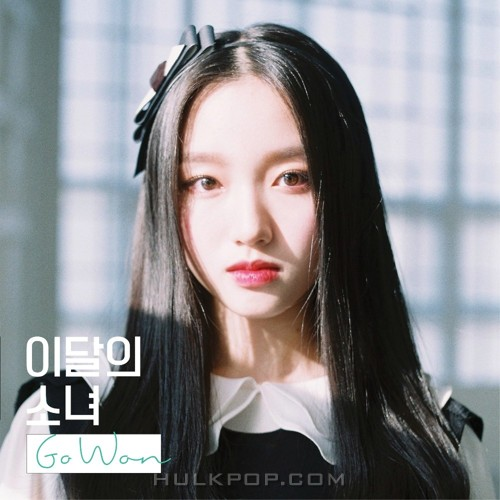 LOONA – Go Won – Single