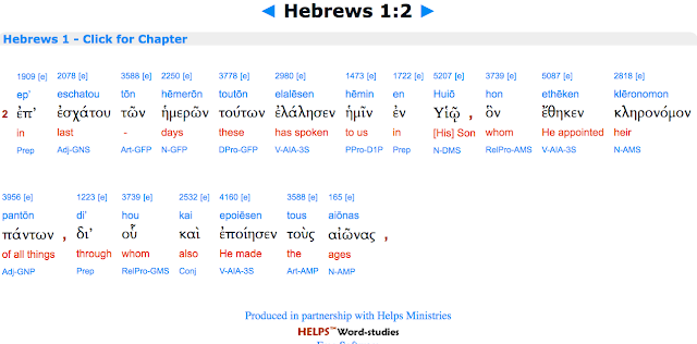 The CORRECT translation of Hebrews 1:2