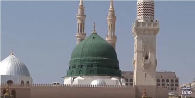 hadees urdu | islamic hadees | hadith bukhari