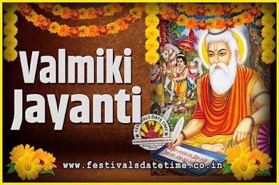 2044 Valmiki Jayanti Date and Time, 2044 Valmiki Jayanti Calendar