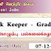பதவி வெற்றிடங்கள் - கொழும்பு பல்கலைக்கழகம் (University of Colombo)