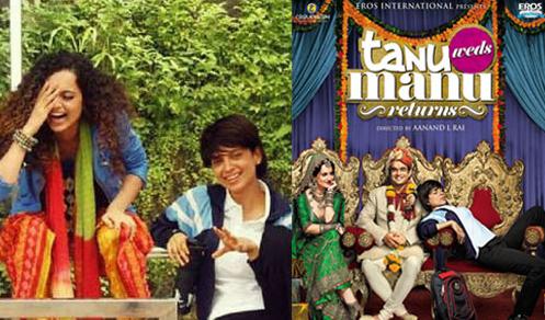 Move On Tanu Weds Manu Returns 2015 Hindi Mp3 Song Download Free
