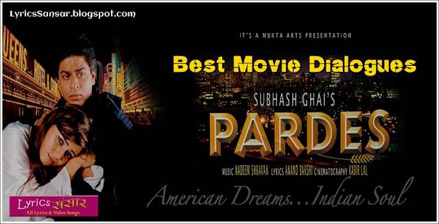 Pardes Movie Best Dialogues & Quotes   Shahrukh Khan & Mahima Chaudhry