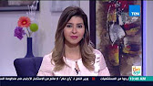 برنامج صباح الورد حلقة الأحد 13-8-2017