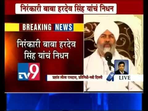 nirankari baba accident - india news collections