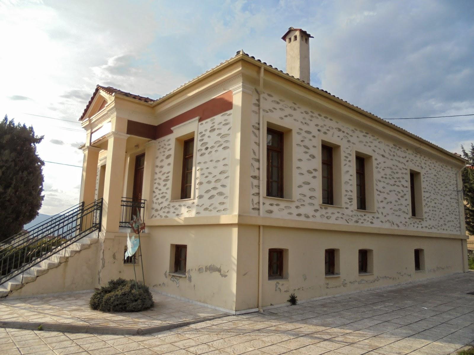 το Δημαρχείο του Βελβεντού