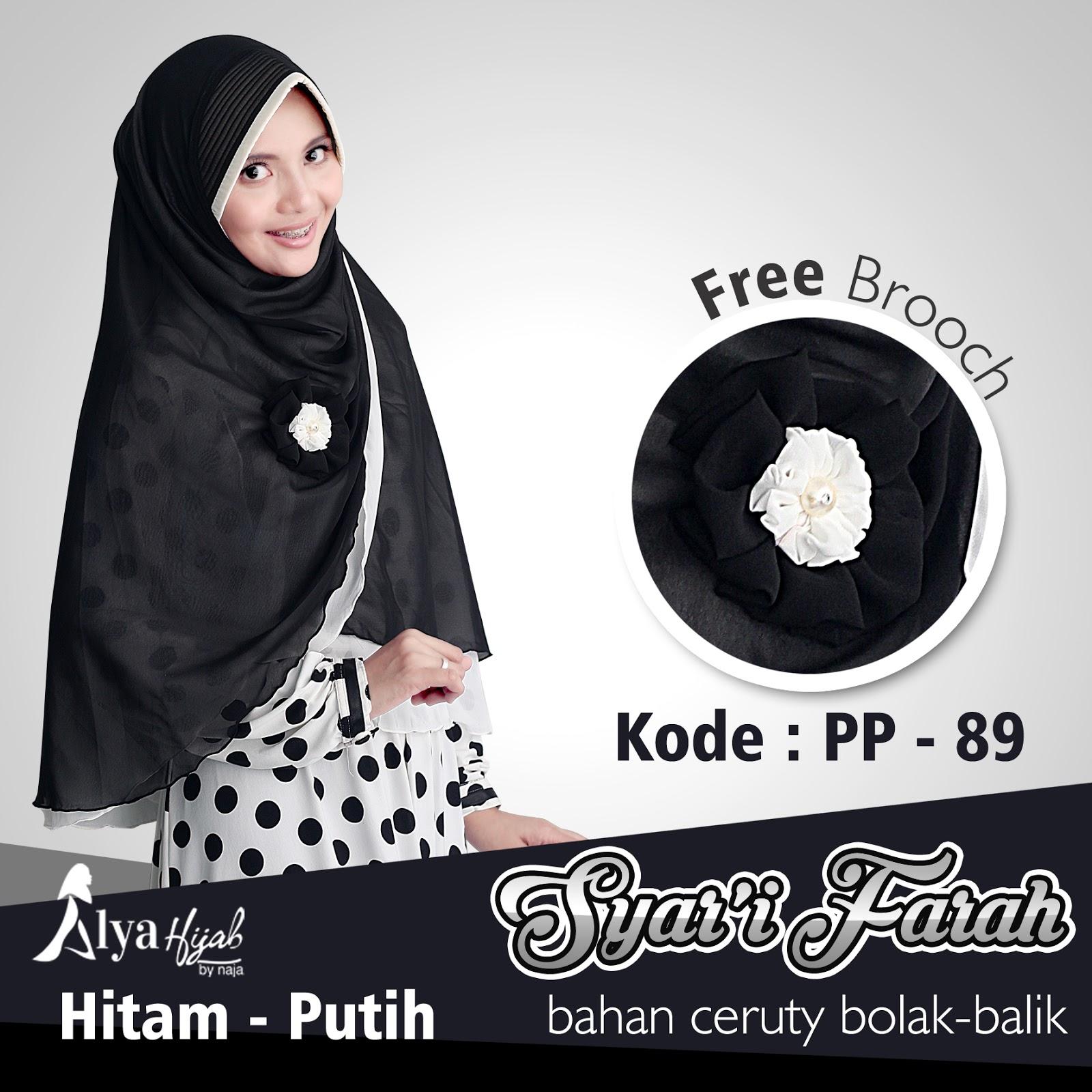 Hijab Instan Syari Fara