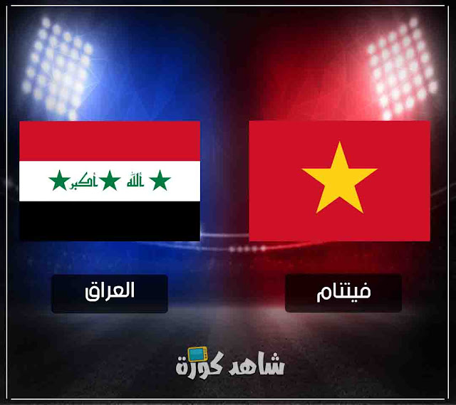 iraq-vs-vietnam