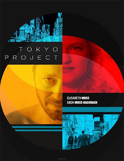 Tokyo Project  2017