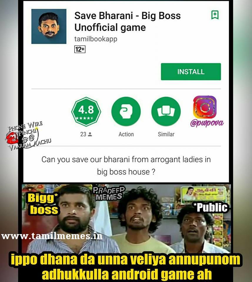 Bigg Boss Funny Meme : Vijay tv bigg boss julie bharani troll images tamil