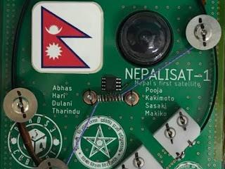 NASA Launches Nepal's First Ever Satellite 'NepaliSat-1'