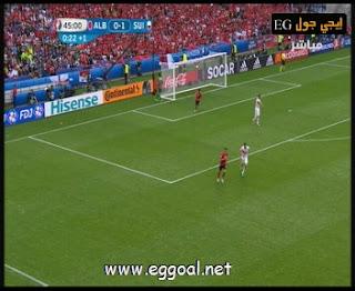 شاهد اهداف مباراة ألبانيا وسويسرا بطولة بطولة أمم أوروبا 2016