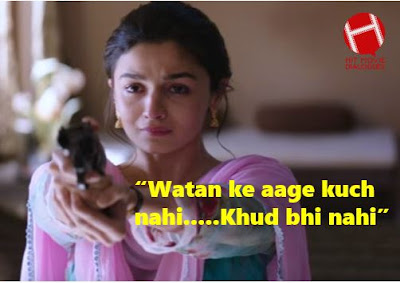 Raazi Movie Dialogues, Alia Bhatt Dialogues From Raazi Movie