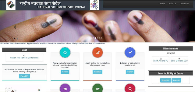 How to register to vote in India online, NVSP , how to vote, how to vote in india